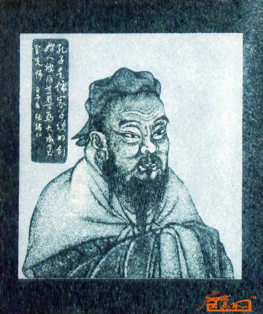张绪仁 51.手工影雕孔子 已售 淘宝 名人字画 中国书画交易